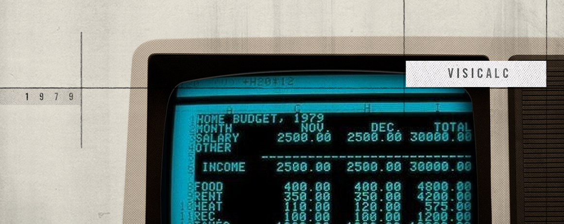 Personal computing was used to track time beginning in the late 1970s